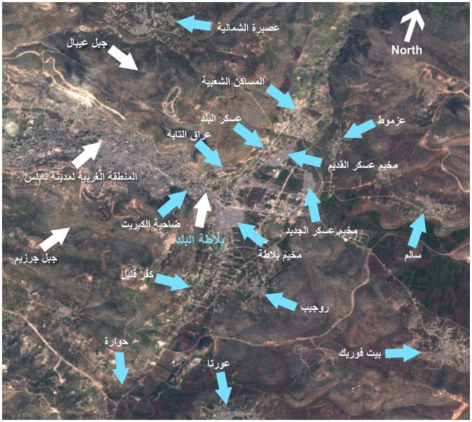 صورة جوية لبلاطة البلد توضح القرى والمناطق المجاورة