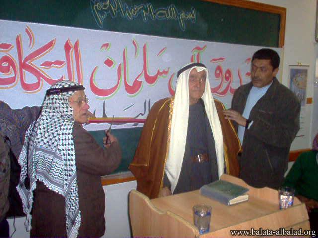 في الوسط: الرئيس الفخري للصندوق: عبد الجبار سلمان (أبو رباح) - على يسار الصورة: المرحوم أبو وضاح مؤسس الصندوق الأول - على يمين الصورة: حسام سلمان رئيس الصندوق