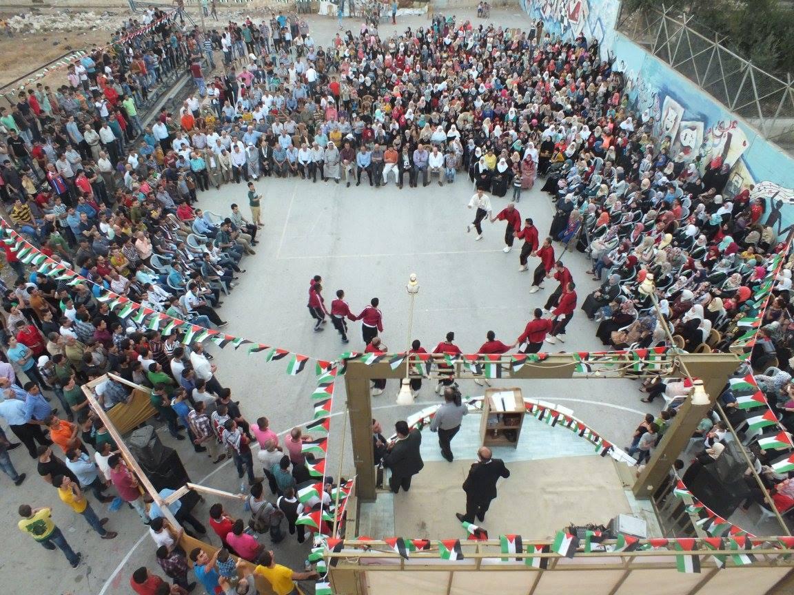 صورة من احتفال نادي أهلي بلاطة البلد بطلبة التوجيهي 2015